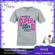 <b>Футболки Elaria</b> для девочки серый Tsg-17-1 - купить недорого в ...