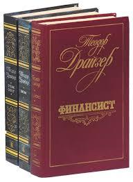 """Книга """"Трилогия желания (<b>комплект из 3</b> книг)"""" – купить книгу с ..."""
