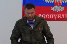 """Résultat de recherche d'images pour """"захарченко"""""""