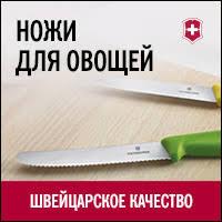 <b>Складные ножи</b> Spyderco купить с доставкой по низкой цене