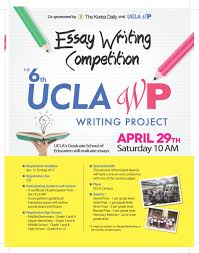 ucla ed is uclagseis twitter uclawp 6th annual essay writing competition sat 29 10am uclagseis will evaluate all essays writing education ow ly jk5v30ajjf6 pic com