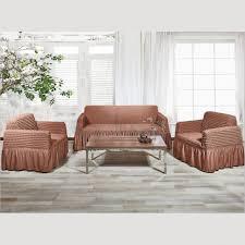 Комплект чехлов на мебель <b>&quot</b>;Элегантность&quot; - цены ...