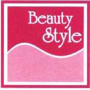 <b>Beauty Style</b> косметика по уходу за кожей, купить гели, крема и ...