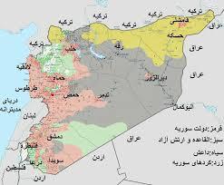 Image result for آغاز نبرد ارتش سوریه در حسکه