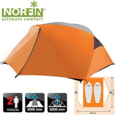 <b>Палатка 2</b>-х местная <b>Norfin BEGNA 2</b> NS <b>Norfin</b> купить в