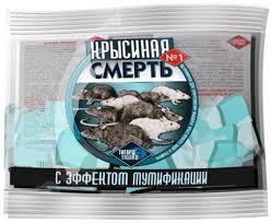 Хозяйственные мелочи <b>купить</b> в Екатеринбурге в интернет ...