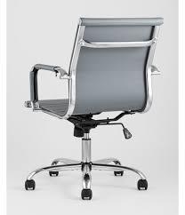 <b>Кресло офисное TopChairs City</b> S серое – купить по цене 6990 ...