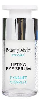 <b>Лифтинговая сыворотка для кожи</b> вокруг глаз Eye Care Lifting ...