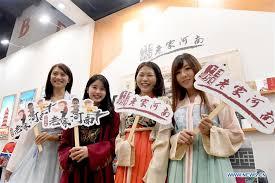 <b>2019 Cross</b>-strait Taipei <b>Summer</b> Travel Fair held in China's Taiwan ...