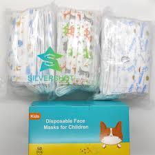 <b>Disposable</b> Face Mask For <b>Kids</b>, Baby Mask, <b>Children</b> Mask - <b>10pcs</b> ...