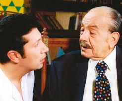 Image result for كمال الشناوي في فيلم ظاظا