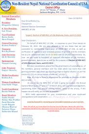 election announcement letter non resident i election announcement letter 2015 2