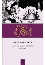 Книга <b>Жизнь Россини</b> - купить в книжном интернет-магазине по ...