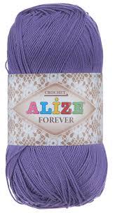"""<b>Пряжа</b> для вязания <b>Alize</b> """"<b>Forever</b>"""", <b>цвет</b>: сиреневый (<b>622</b>), 300 м ..."""