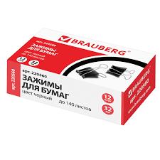 <b>Зажимы для бумаг BRAUBERG</b>, КОМПЛЕКТ 12 шт., 32 мм, на 140 ...