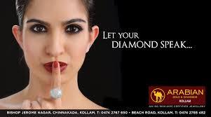 <b>Arabian Gold</b> and Diamonds: Arabian Jewellery | Kollam