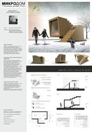 "Architectural festival ""GORODA"" | <b>Дом</b> в 2019 г. | Дома из ..."