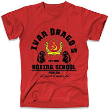 <b>Ivan Drago's Boxing School</b> Moscow I Must Break You Rocky, Men's ...