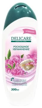 Крем-<b>гель для душа Delicare</b> Sensitive Care Роскошное ...