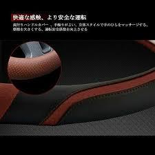 38cm Leather Car SUV <b>Car Steering Wheel Cover</b> Microfiber Non ...