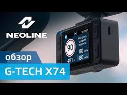 Обзор <b>NEOLINE G</b>-<b>Tech</b> X74 - YouTube