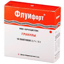 <b>Флуифорт гранулят 2</b>,<b>7</b>/5г №10 купить в Курске по цене 323 руб в ...