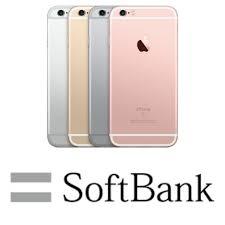「ソフトバンク iphone6s」の画像検索結果