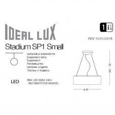 <b>Люстра Ideal Lux Stadium</b> SP1 SMALL купить в интернет ...