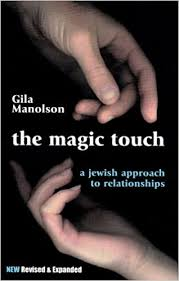 Amazon.com: <b>The Magic Touch</b> : A Jewish Approach to Relationships