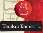<b>Визитницы Таоко Таниши</b> | Визитницы - Каталог | Дель-Корсо