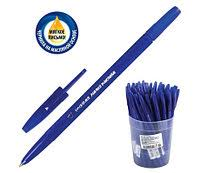 <b>Ручка</b> шариковая тонкая в России. Сравнить цены, купить ...