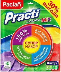 """<b>Салфетка</b> для уборки <b>Paclan</b> """"<b>Practi</b>. Microfiber <b>Mix</b>"""", 8 штук"""