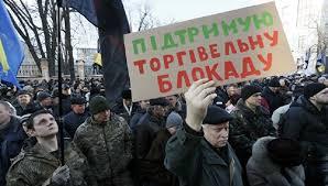 Блокада вынуждает металлургические предприятия покупать уголь у России, - Гройсман - Цензор.НЕТ 3345