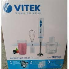 <b>Блендер VITEK</b> VT-8524 W | Отзывы покупателей