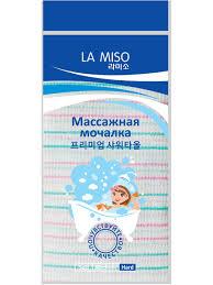 <b>Массажная мочалка для</b> пилинга жесткая La miso 3445521 в ...