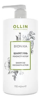<b>Шампунь реконструктор</b> для поврежденных волос <b>BioNika</b> ...