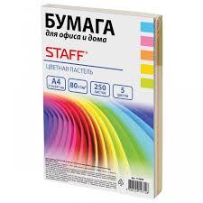 <b>Staff Бумага цветная</b> Color А4 пастель, 5 цветов 250 листов ...