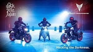 2020 <b>Yamaha MT-07</b> Hyper Naked Motorcycle - Model Home