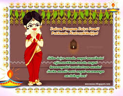 Happy Sinhala & Puthandu Tamil New Year 2014 SMS Text Message ...