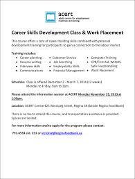 regina career skills development class work placement