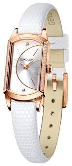 Наручные <b>часы SOKOLOV</b> 222.01.00.001.04.02.3 — купить по ...