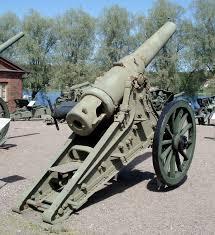 6-дюймовая пушка образца 1877 года — Википедия