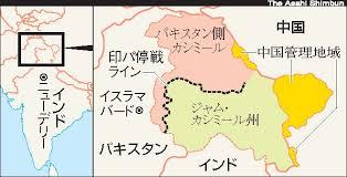 「カシミール紛争」の画像検索結果