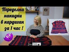 Шьём модный пояс-<b>корсет из кожи</b>! От А до Я ! by Nadia Umka ...