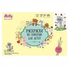 <b>Набор юного художника</b> Крошка енот 20х30, 9 цветов (<b>Molly</b>), арт ...