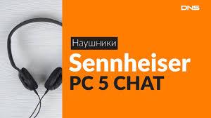 Распаковка <b>наушников Sennheiser PC</b> 5 CHAT / Unboxing ...