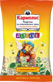 """<b>Леденцы детские</b> """"<b>Кармолис</b>"""", с медом и витамином С, 75 г ..."""