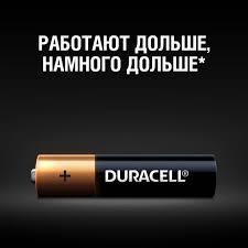 <b>Duracell батарейки</b> щелочные размера <b>AAA</b>