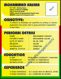 update resume tk category curriculum vitae