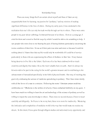 example of a scholarship essay template example of a scholarship essay
